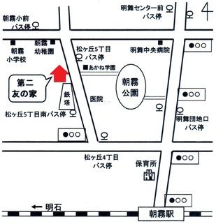 用hp第二友の家地図new.jpg